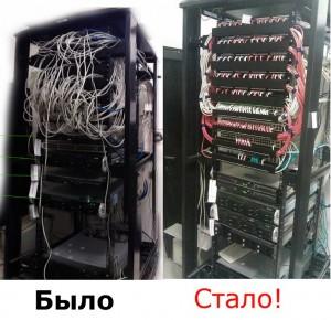 ИП-телефония - серверная после переезда